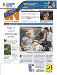 Dr. Bruce Ruben Detroit Jewish News article,Encompass HealthCare & Wound Medicine, West Bloomfield, Michigan.